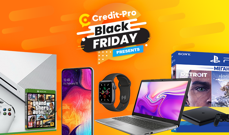 Розыгрыш призов от Credit-Pro к Black Friday